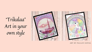 """featured image thumbnail for post """"Trikalaa"""" Art in Your Own Style"""